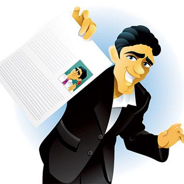 حقوق الطبع والنشر
